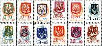 """Провизорные надпечатки, """"Трезубец"""", на стандарте СССР 1 коп, 2 коп, 3 коп; (Киевский выпуск), 12м; 0.35, 0.43, 0.45, 0.50, 0.50, 1.0, 3.0, 5.0, 10.0, 20.0, 30.0, 50.0 руб"""