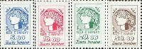 "Definitives ""Narbut"", 4v; 5, 10, 20, 50 R"