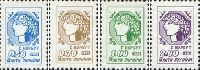 "Definitives ""Narbut"", 4v; 0.50, 0.70, 1.0, 2.0 R"