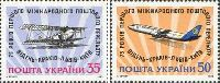 Air Mail Wien - Kiev; 2v; 35, 50 Krb