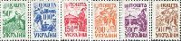 Definitives, Ethnographic subjects, 6v; 50, 100, 150, 200, 300, 500 Krb