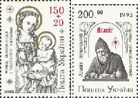 Red Cross (Agapit & Madonna), 2v; 200, 150 + 20 Krb