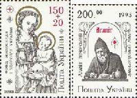 Красный крест (Агапит и Богоматерь), 2м; 200, 150+20 Крб