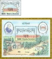 Kiev University, 1v + Block; 10000, 25000 Krb