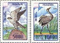 Красная книга, Птицы, 2м; 5000, 10000 Крб