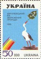 Год защиты природы, 1м; 50000 Крб
