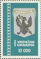 Герб Чернигова, 1м; 10000 Крб