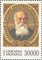 First Ukrainian President М.Grushevsky, 1v; 50000 Krb