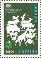 Kharkov Zoo, 1v; 20000 Krb