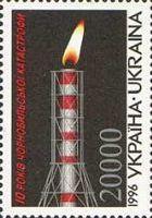 10-летие Чернобыльской катастрофы, 1м; 20000 Крб