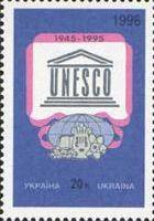 ЮНЕСКО, 1м; 20 коп