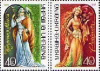 Знаменитые женщины Ольга и Роксолана, 2м; 40 коп x 2
