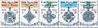 Ордена Украины, 5м в гориз. полоске; 20 коп х 2, 30, 40, 60 коп