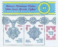 Ордена Украины, блок; 60 коп х 2