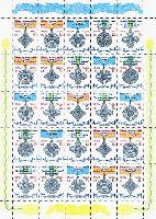 Ордена Украины, М/Л из 25м; 20 коп х 10, 30 коп х 6, 40 коп х 4, 60 коп х 5