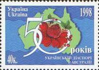 Украинская диаспора в Австралии, 1м; 40 коп