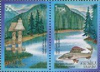 ЕВРОПА'99, 2м в сцепке; 50 коп, 1.0 Гр