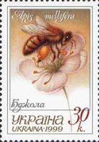 Пчеловодство, 1м; 30 коп