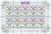 Ордена Украины, М/Л из 10м; 30 коп x 10