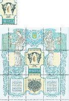 Национальный банк Украины, 1м + блок; 3.0, 5.0 Гр