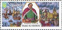Гетман П.Полуботок, 1м; 30 коп