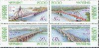 Мосты Киева, 4м в квартблоке; 10, 30, 40, 60 коп