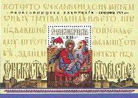 2000-летие Христианства, Евангелие, блок; 1.50 Гр
