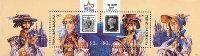Филателистические выставки в Австрии и Англии, блок из 2м; 80 коп x 2