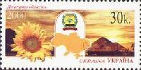 Регионы Украины, Донецкая область, 1м; 30 коп