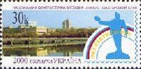Украинская филателистическая выставка в Донецке, 1м; 30 коп