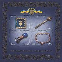 Атрибуты Президента Украины, блок из 4м; 60 коп x 4