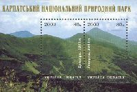 Карпатский национальный природный парк, блок из 2м; 80 коп х 2