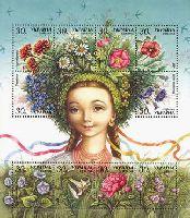 Флора, М/Л из 10м; 30 коп x 10