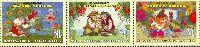 Украинские мультфильмы, 3м в сцепке; 30 коп x 3