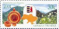 Регионы Украины, Закарпатская область, 1м; 30 коп