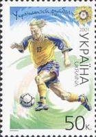 Украинский футбол, 1м; 50 коп