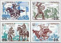 История украинской армии, 4м в квартблоке; 40 коп х 4