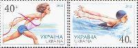 Украинские спортсмены - мировые и олимпийские призеры, 2м; 40 коп x 2