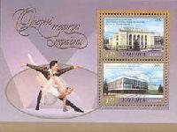 Оперные театры Украины, блок из 2м; 1.25 Гр х 2