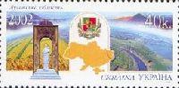 Регионы Украины, Луганская область, 1м; 40 коп