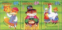 Украинские сказки, 3м в сцепке; 40 коп x 3