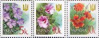 Стандарты, Цветы, без защиты UV, 3м; 5, 10, 30 коп
