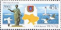 Регионы Украины, Одесская область, 1м; 45 коп