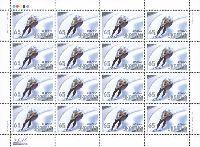 Конькобежный спорт, M/Л из 16м; 65 коп x 16