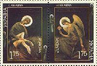 ЕВРОПА'03, 2м в сцепке; 1.75 Гр x 2