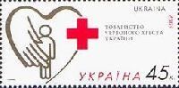 Красный крест, 1м; 45 коп
