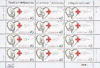 Красный крест, M/Л из 12м; 45 коп x 12