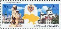 Регионы Украины, Львовская область, 1м; 45 коп