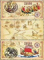 Совместный выпуск Украина-Эстония, Путь из Варягов в Греки, 2м + купон в сцепке; 80 коп x 2