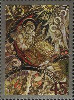 Рождество'03, 1м; 45 коп